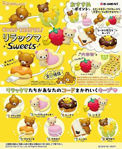 Re-ment 171784 Cord Keeper! Rilakkuma Sweets 1 BOX 8 Figures Complete Set