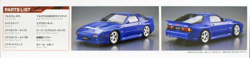 Aoshima 55793 RE Amemiya FC3S RX-7 1989 (MAZDA) 1/24 scale kit