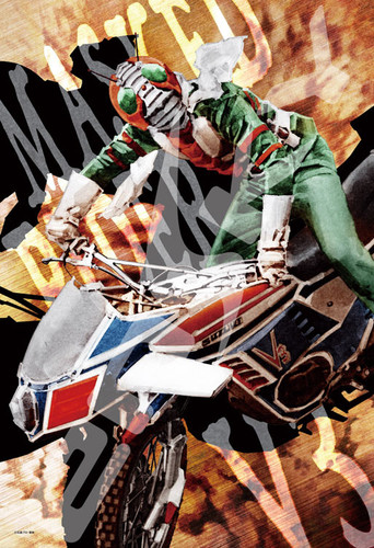 Ensky Jigsaw Puzzle 300-1340 Kamen Masked Rider V3 Yoshihito Sugahara (300 Pieces)