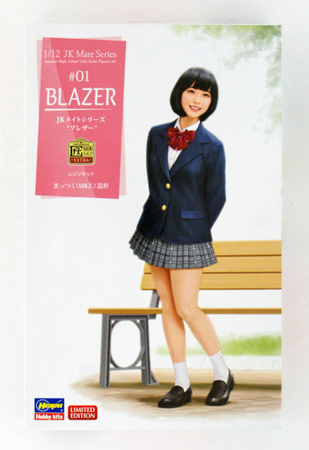 Hasegawa SP380 JK Mate Series High School Girl Uniform 'Blazer' 1/12 scale kit