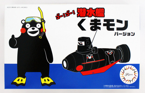 Fujimi 170688 Submarine Kumamon Version. Non-scale Pre-painted kit