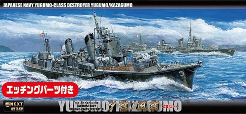 Fujimi FUNE NEXT 10EX-2 IJN Yugumo-class Destroyer Yugumo/Kazagumo 2 Set Special Ver. 1/700 scale kit
