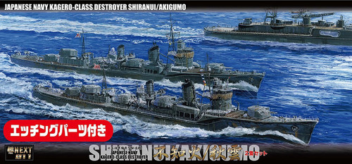 Fujimi FUNE NEXT 11EX-1 IJN Kagero-class Destroyer Shiranui /Akigumo 2 Set Special Ver. 1/700 scale kit