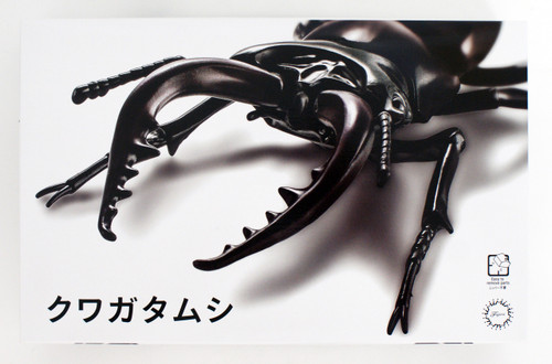 Fujimi 170732 Living Thing Series Stag Beetle Non-scale pre-painted kit