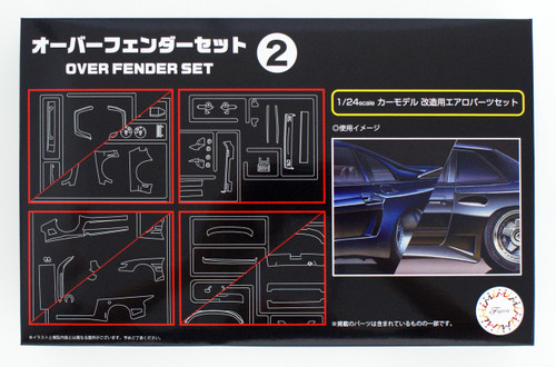 Fujimi GT30 Over Fender Set 2 1/24 Scale kit