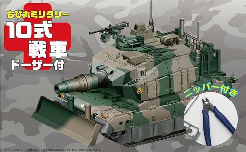 Fujimi TMSP7 Type 10 Tank with Dozer (Nipper included) Non-scale kit