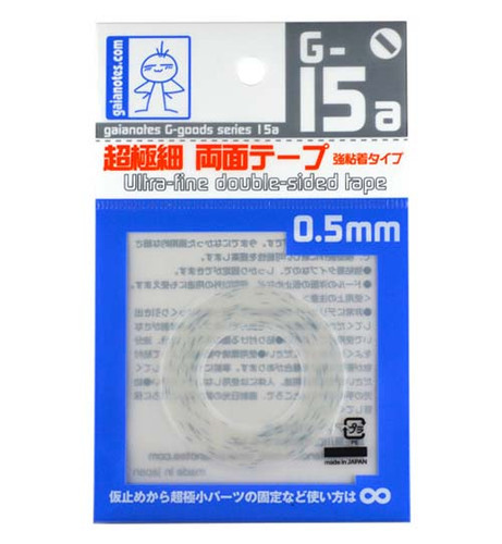 Gaianotes G-15a Ultra Fine Double-Sided Tape 0.5mm Hobby Tools