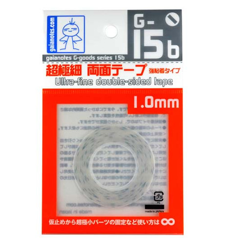 Gaianotes G-15b Ultra Fine Double-Sided Tape 1.0mm Hobby Tools