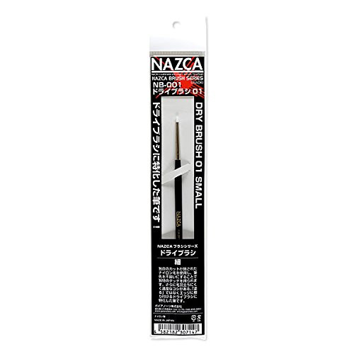 Gaianotes NAZCA NB001 Brush Series Dry Brush 1 Small Hobby Tools