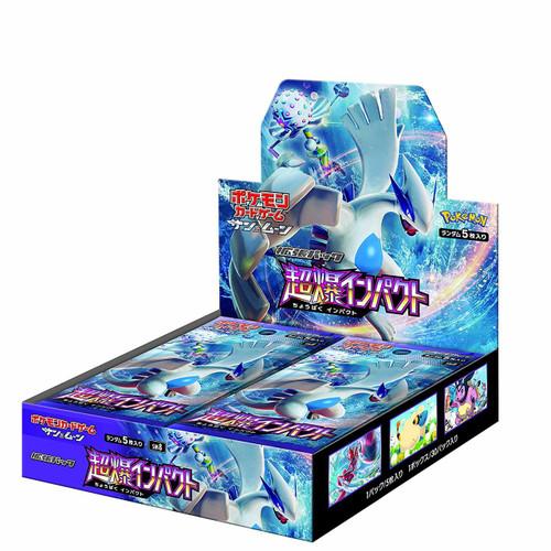 Pokemon Card Game SM8 Sun & Moon Super Burst Impact Booster BOX