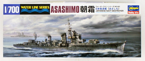 Hasegawa Waterline 465 IJN Destroyer Asashimo 1/700 scale kit