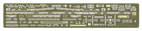 Hasegawa 30052 Destroyer Yugumo Detail Up Photo-etched Parts B (for Asashimo) 1/700