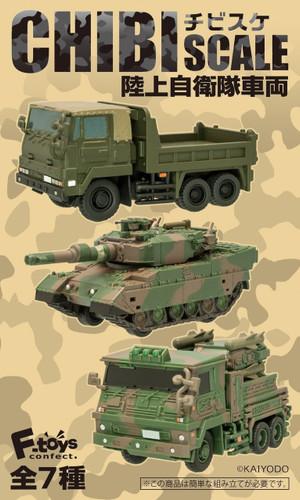 F-toys Chibi Scale JGSDF Vehicles Non-scale kit 1 BOX 10 Kits Set