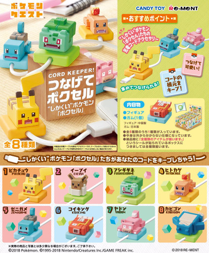 Re-ment 204352 CORD KEEPER! Pokemon Quest Pok-Cell BOX 8 Pcs. Complete set