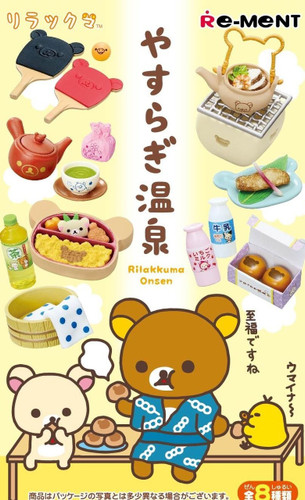 Re-ment 171463 Rilakkuma Relaxing Onsen Hot Spring 1 BOX 8 Figures Complete Set