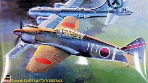 Hasegawa JT44 KAWASAKI Ki-100-I KOH(TONY) FASTBACK 1/48 Scale Kit