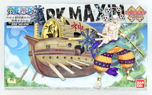 Bandai One Piece Grand Ship Collection 303527 Ark Maxim (Plastic Model Kit)