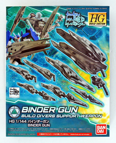 Bandai HG Build Custom 040 Binder Gun 1/144 Scale Kit