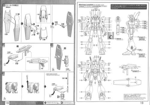 Bandai MG 303480 Gundam Char's Counterattack Jegan 1/100 Scale Kit