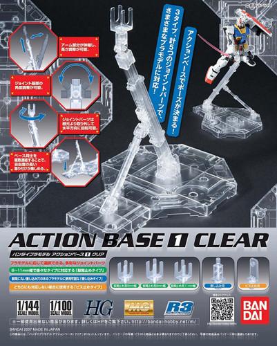 Bandai 521590 Gunpla Gundam Action Base 1 Clear