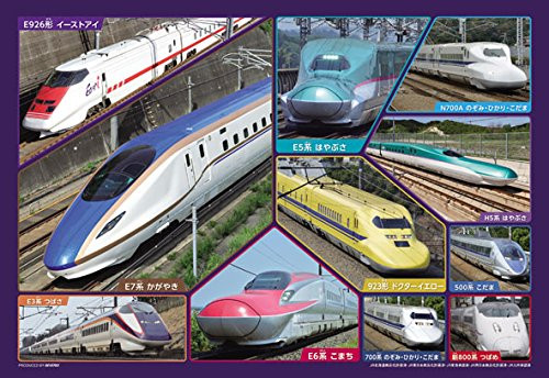 Beverly Jigsaw Puzzle L74-177 Shinkansen Bullet Train Collection Japan (150 L-Pieces)