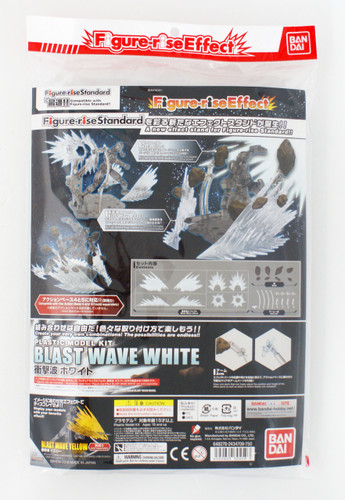 Bandai Figure-Rise Effect 304593 Shock Wave (White) Plastic Model Kit