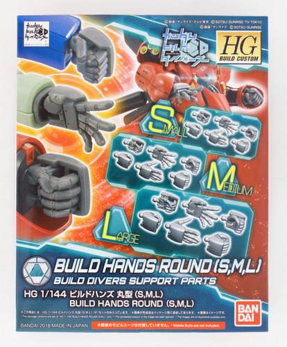 Bandai HG Build Custom 044 Build Hands (Maru) SML (Provisional) 1/144 Scale Kit