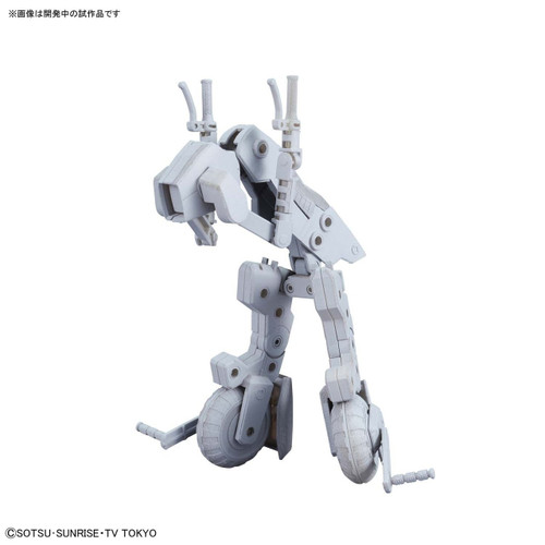 Bandai HG Build Custom 041 Machine Rider 1/144 Scale Kit