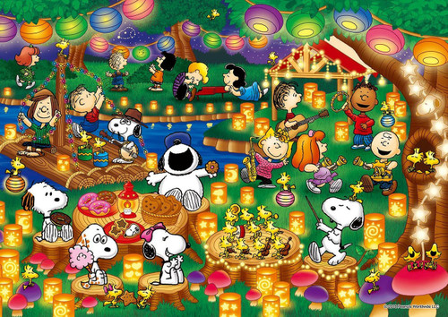 Epoch Jigsaw Puzzle 03-042 Peanuts Snoopy Lantern Party (108 Pieces)