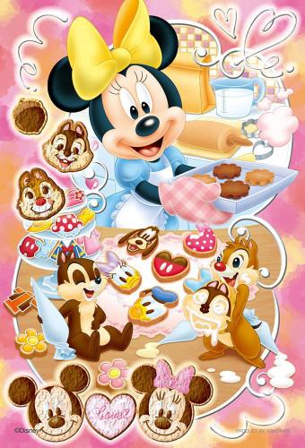 Yanoman Jigsaw Puzzle 99-450 Disney Minnie & Friends Patissier (99 Small Pieces)
