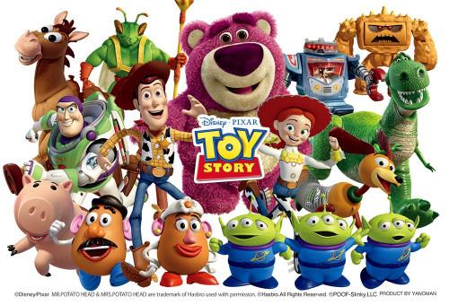 Yanoman Jigsaw Puzzle 99-441 Disney Pixar Toy Story (99 Small Pieces)