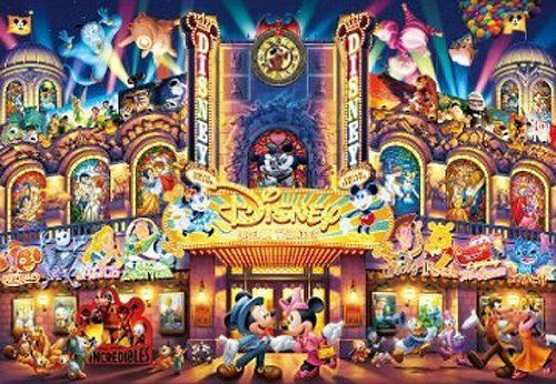 Tenyo Japan Jigsaw Puzzle D-2000-608 Disney Dream Theater (2000 Pieces)