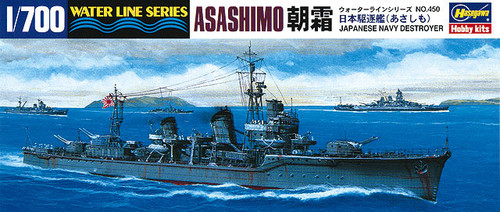 Hasegawa Waterline 450 IJN Destroyer Asashimo 1/700 Scale Kit