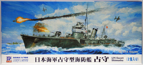 Pit-Road Skywave W-139 IJN Escort Shimushu (includes 2 Ship) 1/700 Scale Kit