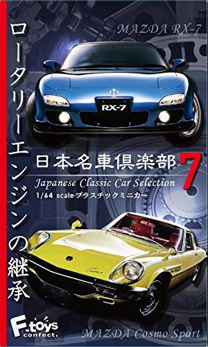 F-toys Japanese Classic Car Selection 7 1/64 Scale Mini Car 1BOX 10 Pcs. Set