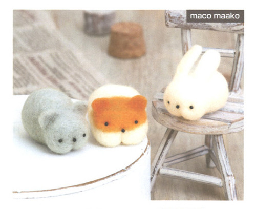 Hamanaka H441-521 Aclaine Felt Wool Mascot Kit for Beginner Animals