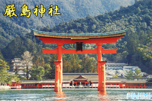 Fujimi Tatemono-19 Itsukushima Shrine non-Scale Kit