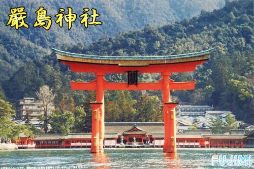 Fujimi Tatemono-19 Itsukushima Shrine non-Scale Kit