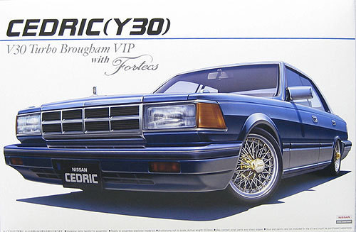 Aoshima 01783 Nissan Cedric V30 Turbo Brougham with Fortecs 1/24 Scale Kit