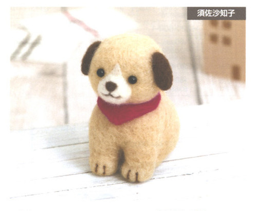 Hamanaka H441-523 Aclaine Felt Wool Mascot Kit for Beginner Dog