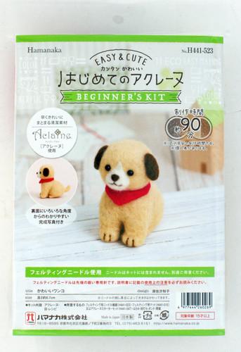 Hamanaka H441-523 Aclaine Felt Wool Mascot Kit for Beginner Dog