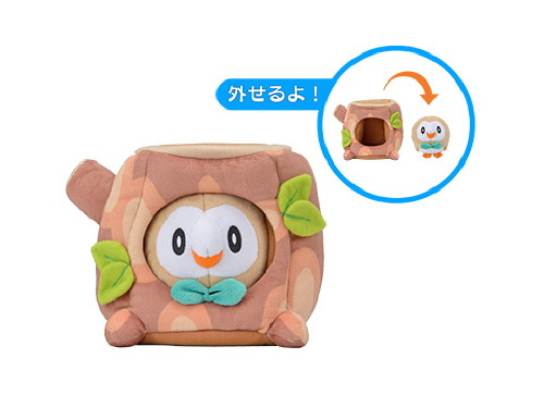 Pokemon Center Original Plush Doll Summer Life Rowlet (Mokuroh) 713-