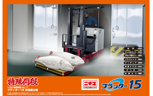 Aoshima 00922 Nichiyu Platter 15 Forklift (Freezer Version) 1/32 Scale Kit