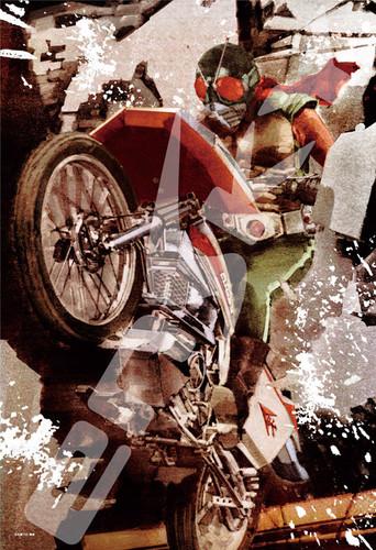 Ensky Jigsaw Puzzle 300-1356 Kamen Masked Rider Yoshihito Sugahara (300 Pieces)