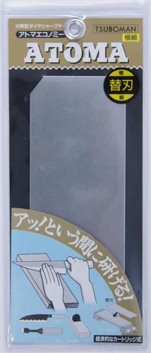 TSUBOMAN ATM75-12C ATOMA Economy Diamond Sharpener Spare Blade #1200(126855) SYU
