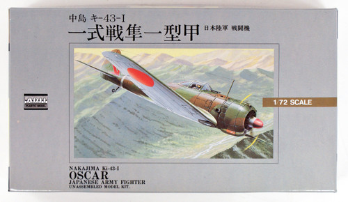 Arii 320013 Japanese Army Fighter Nakajima Ki-43-1 OSCAR 1/72 Scale Kit (Microace)