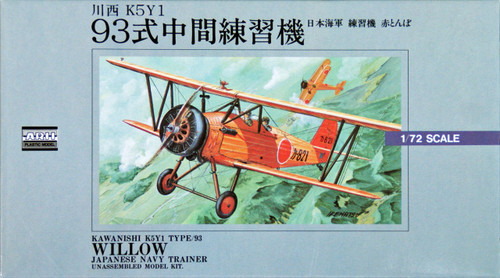 Arii 320075 Japanese Trainer Kawanishi K5Y1 Type 93 WILLOW 1/72 scale (Microace)