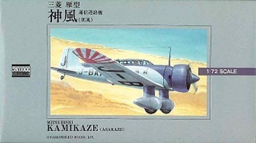 Arii 320099 Japanese Mitsubishi KAMIKAZE 1/72 scale kit (Microace)