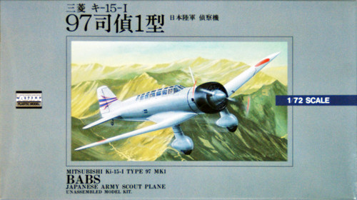 Arii 320105 Japanese Scout Plane Mitsubishi Ki-15-1 BABS 1/72 scale (Microace)