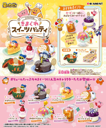 Re-ment 204338 Kirby Chef Kawasaki Sweets Party 1 BOX 8 Figures Complete Set